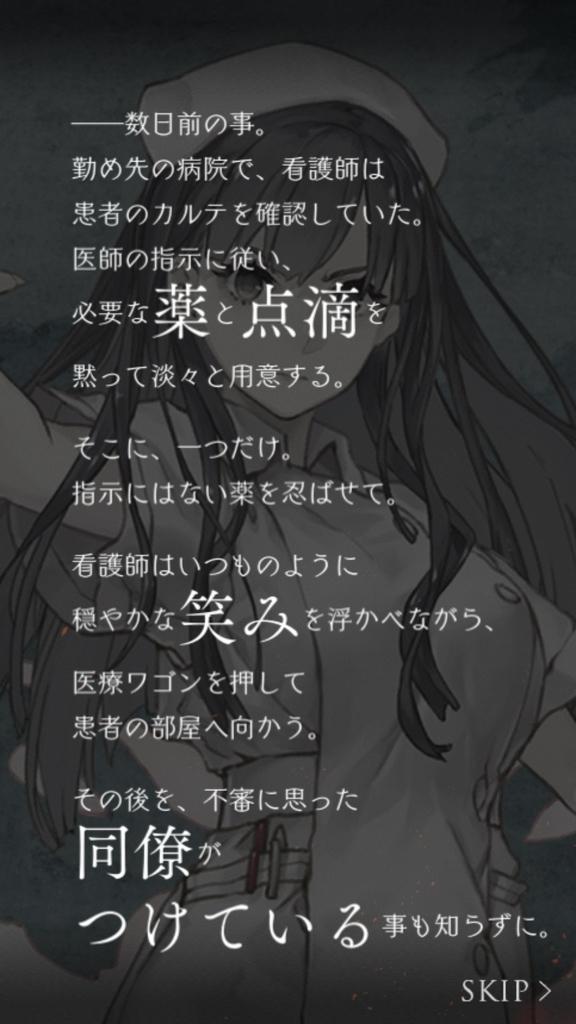 f:id:yuyu001:20181028024800j:plain