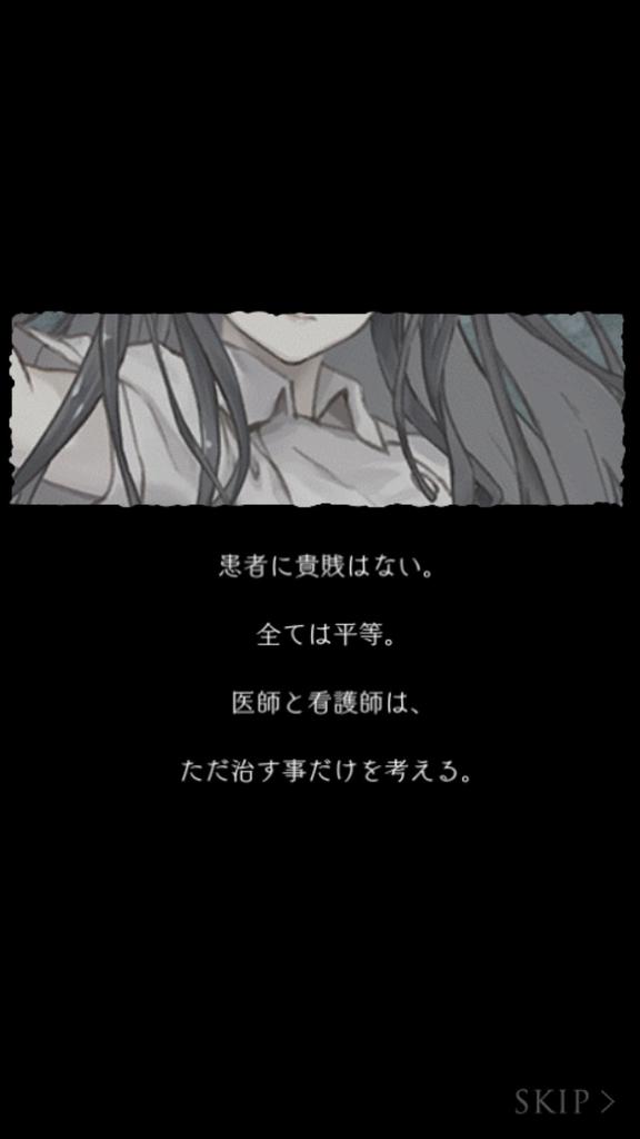 f:id:yuyu001:20181028024819j:plain