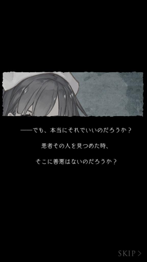 f:id:yuyu001:20181028024826j:plain