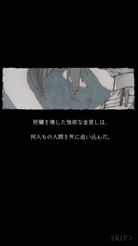 f:id:yuyu001:20181028024835j:plain