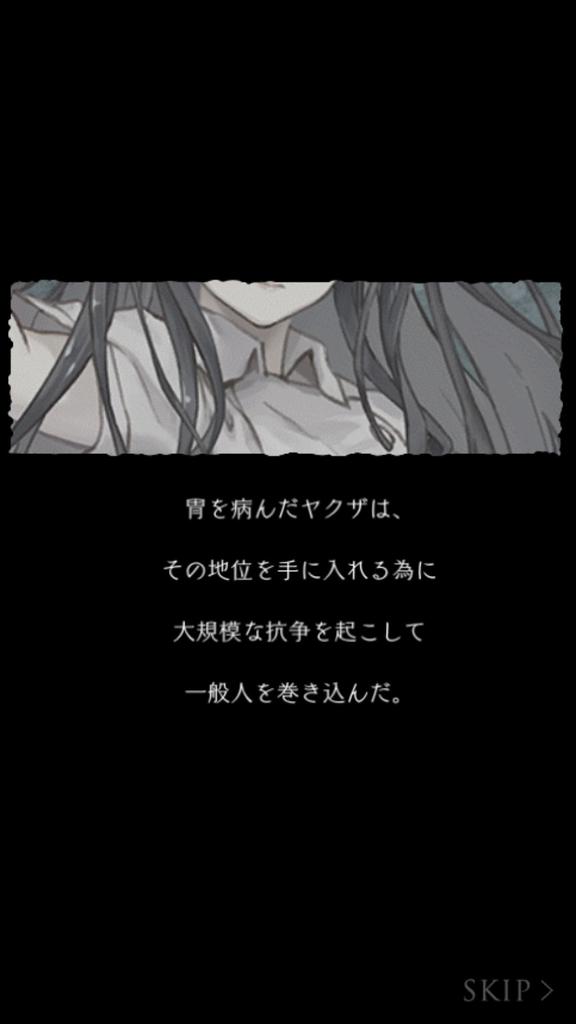 f:id:yuyu001:20181028024852j:plain
