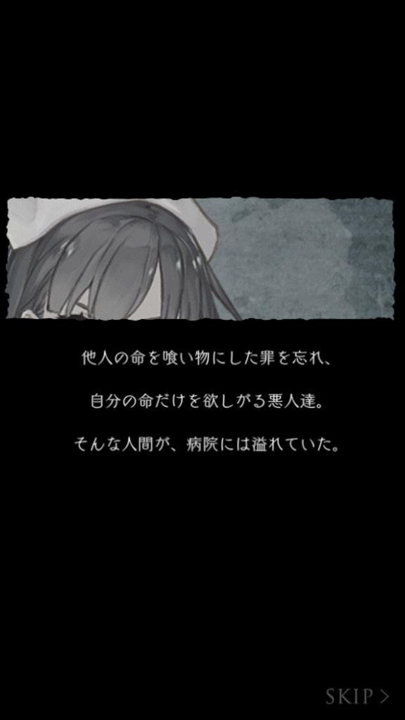 f:id:yuyu001:20181028024900j:plain