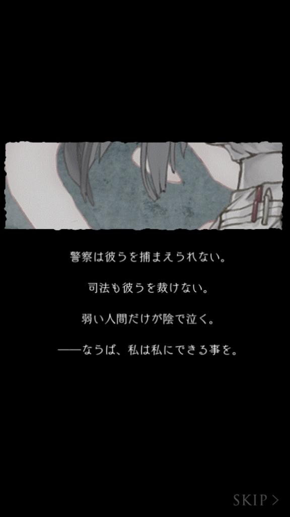 f:id:yuyu001:20181028024907j:plain