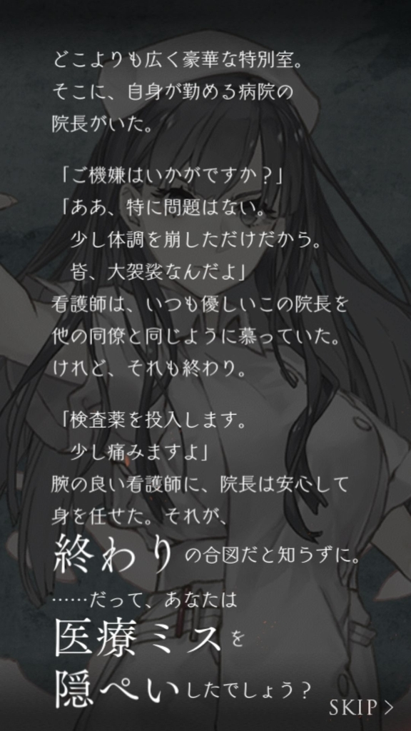 f:id:yuyu001:20181028024926j:plain