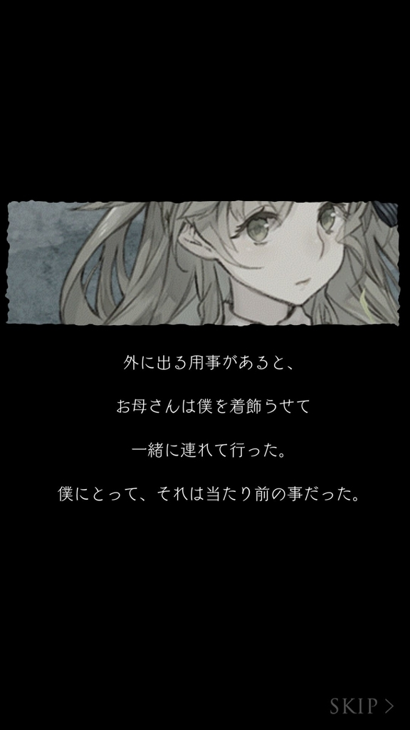 f:id:yuyu001:20181028032429j:plain