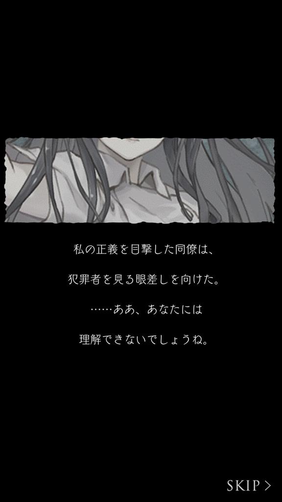 f:id:yuyu001:20181028032435j:plain
