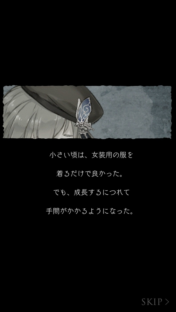 f:id:yuyu001:20181028032442j:plain