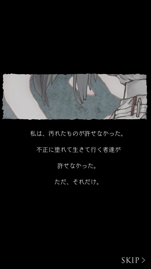 f:id:yuyu001:20181028032449j:plain