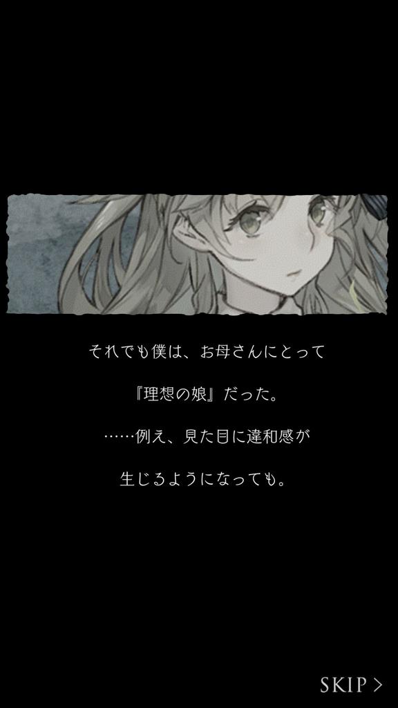 f:id:yuyu001:20181028032456j:plain