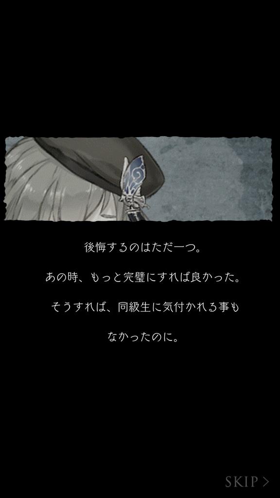 f:id:yuyu001:20181028032509j:plain