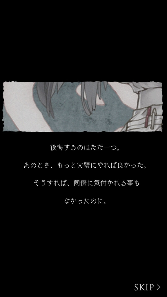 f:id:yuyu001:20181028032516j:plain