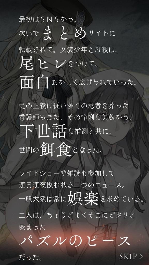 f:id:yuyu001:20181028032530j:plain