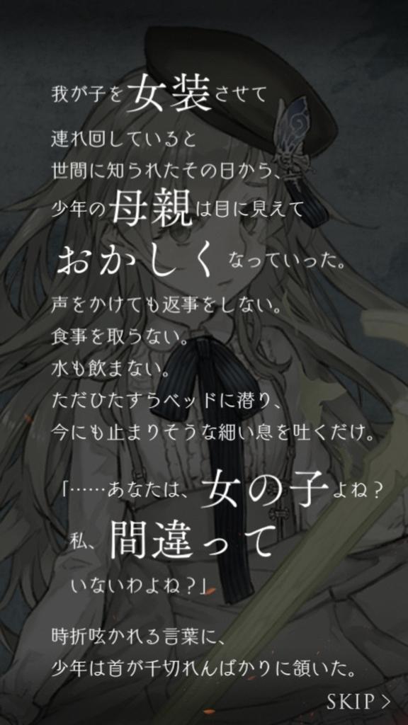 f:id:yuyu001:20181028042403j:plain