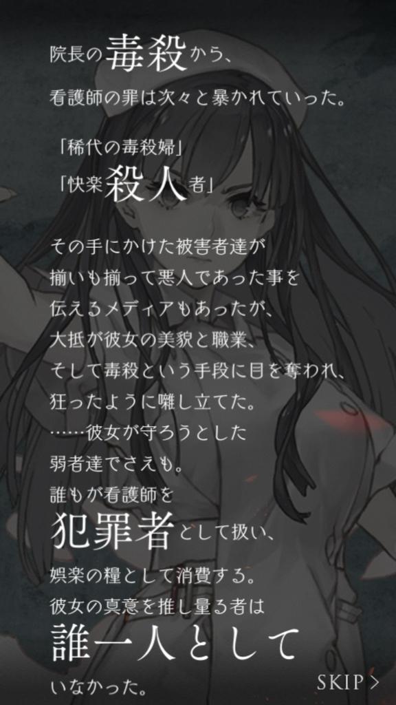 f:id:yuyu001:20181028042410j:plain
