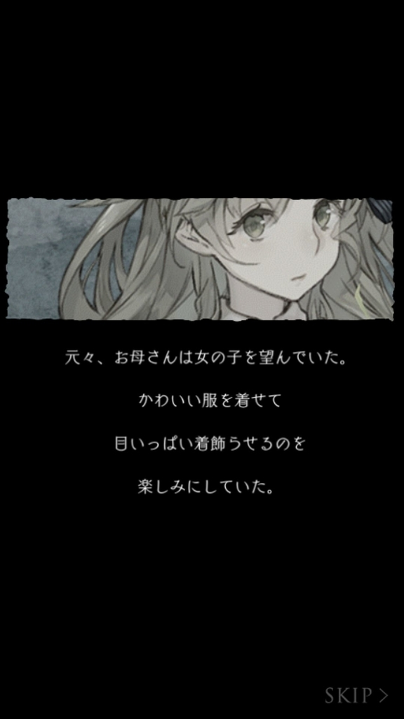 f:id:yuyu001:20181028042452j:plain