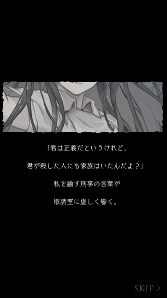 f:id:yuyu001:20181028042459j:plain