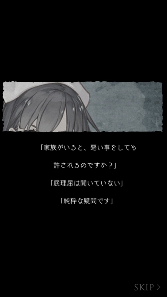 f:id:yuyu001:20181028042506j:plain