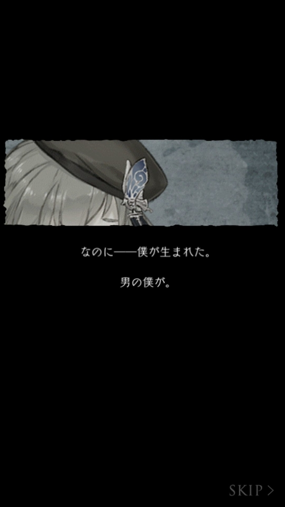 f:id:yuyu001:20181028042514j:plain