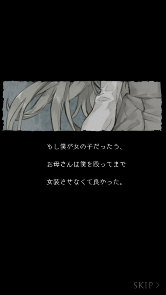 f:id:yuyu001:20181028042527j:plain
