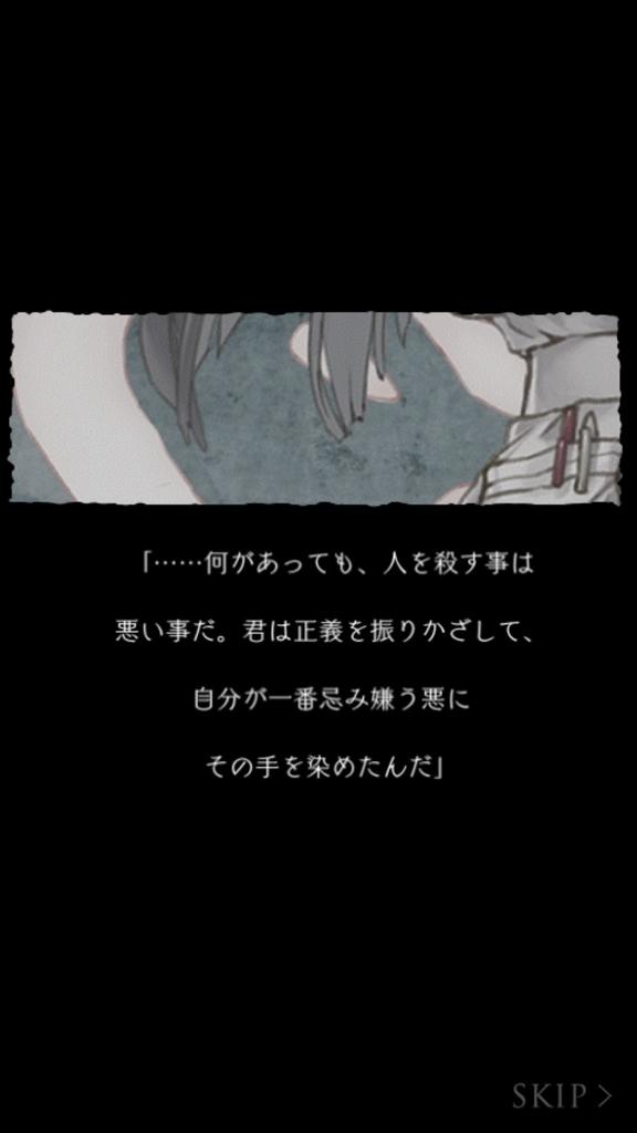 f:id:yuyu001:20181028042531j:plain
