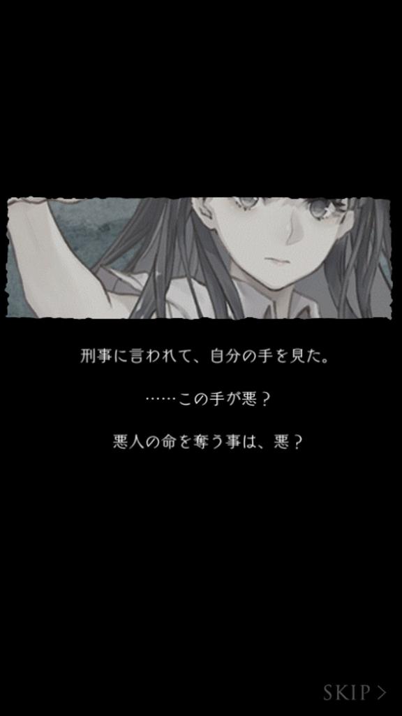 f:id:yuyu001:20181028042548j:plain