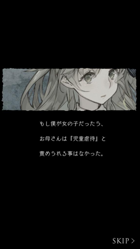 f:id:yuyu001:20181028042553j:plain