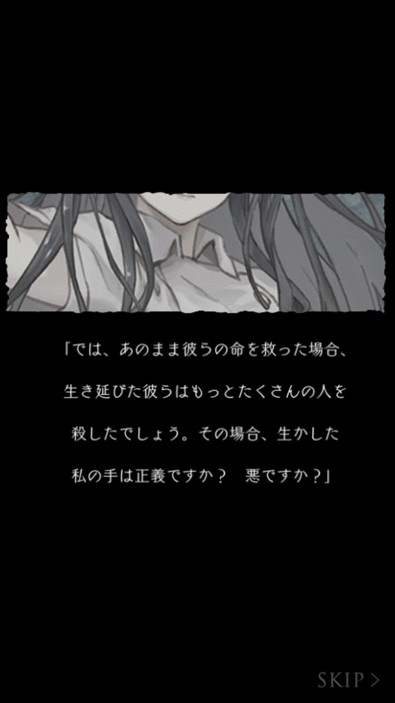 f:id:yuyu001:20181028042601j:plain