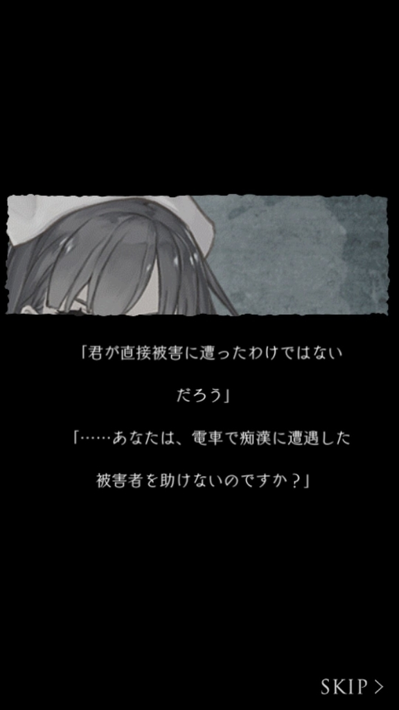 f:id:yuyu001:20181028042610j:plain