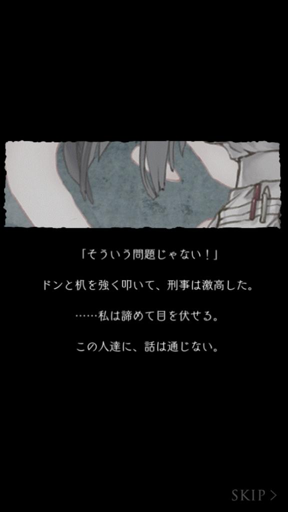 f:id:yuyu001:20181028042621j:plain