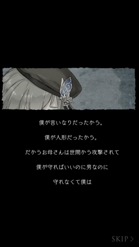 f:id:yuyu001:20181028042625j:plain