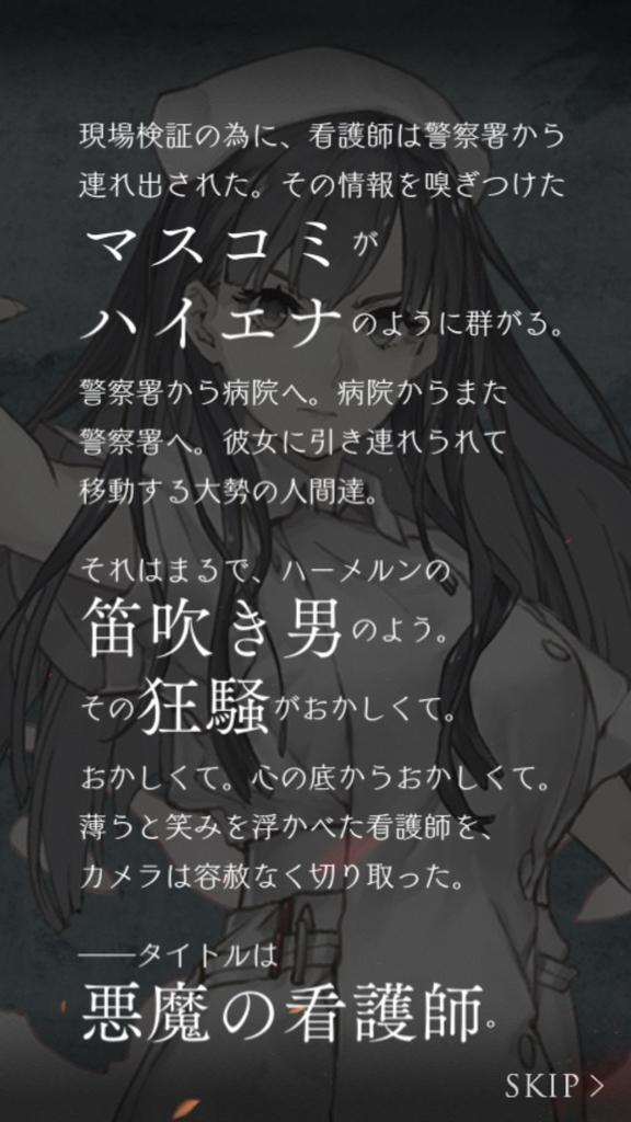f:id:yuyu001:20181028042630j:plain