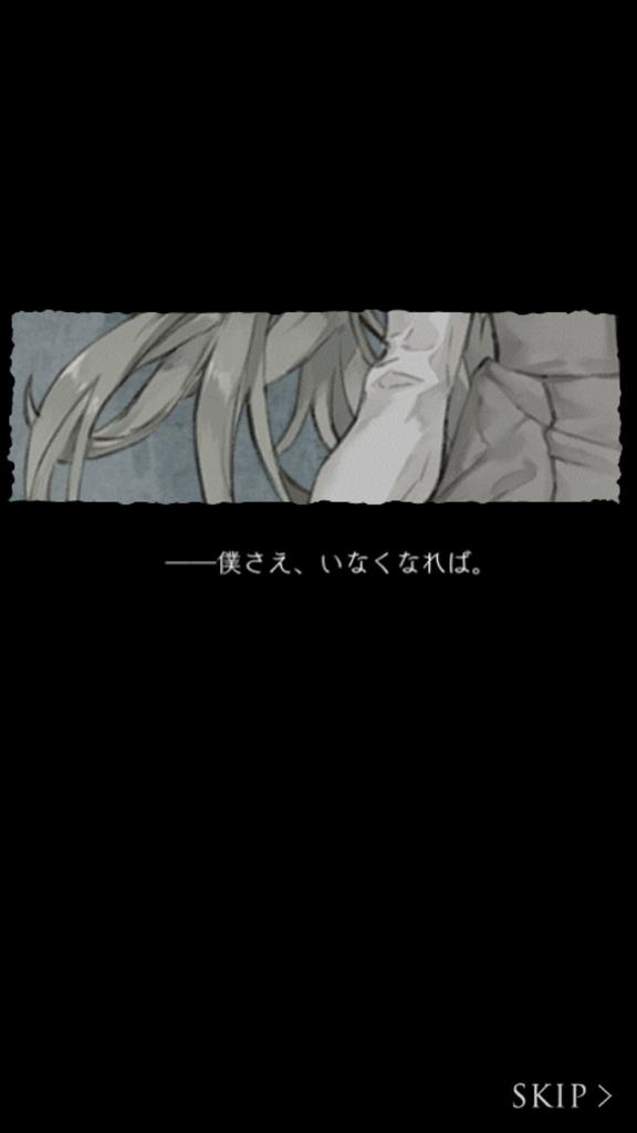 f:id:yuyu001:20181028042633j:plain
