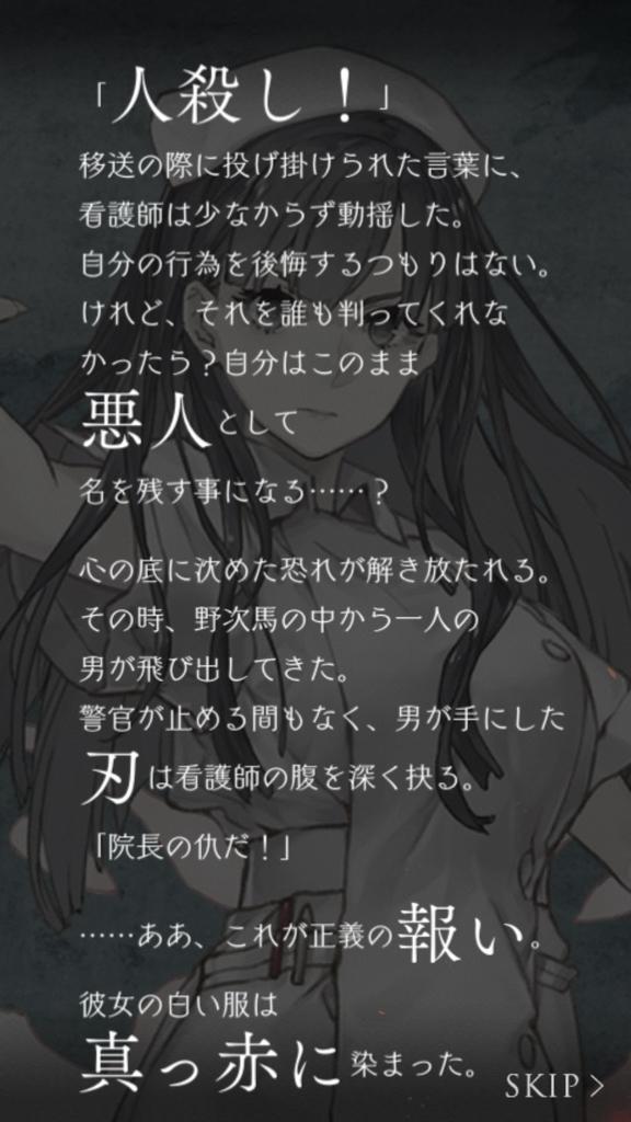 f:id:yuyu001:20181028042638j:plain