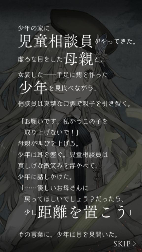 f:id:yuyu001:20181028042642j:plain