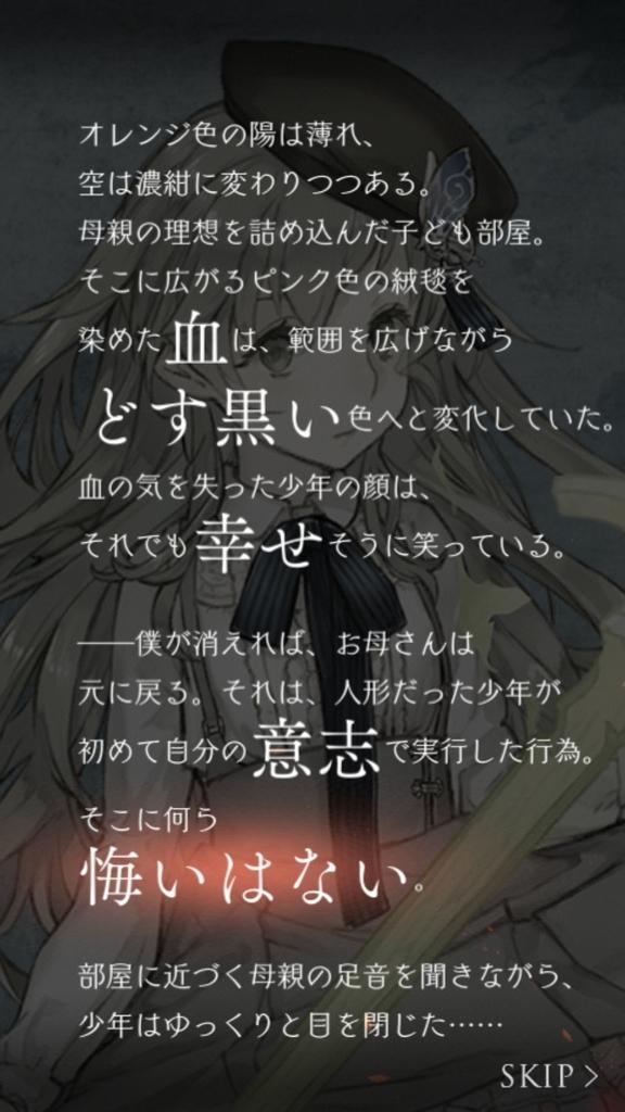 f:id:yuyu001:20181028042653j:plain