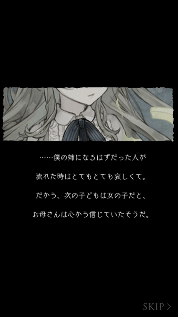f:id:yuyu001:20181028043127j:plain