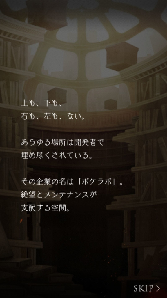 f:id:yuyu001:20181028050419j:plain