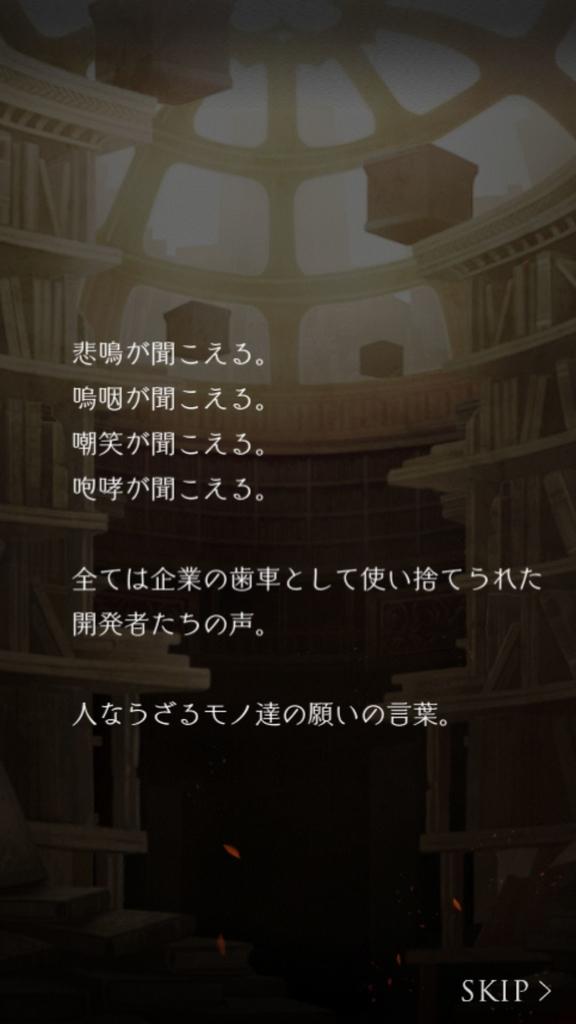 f:id:yuyu001:20181028050426j:plain