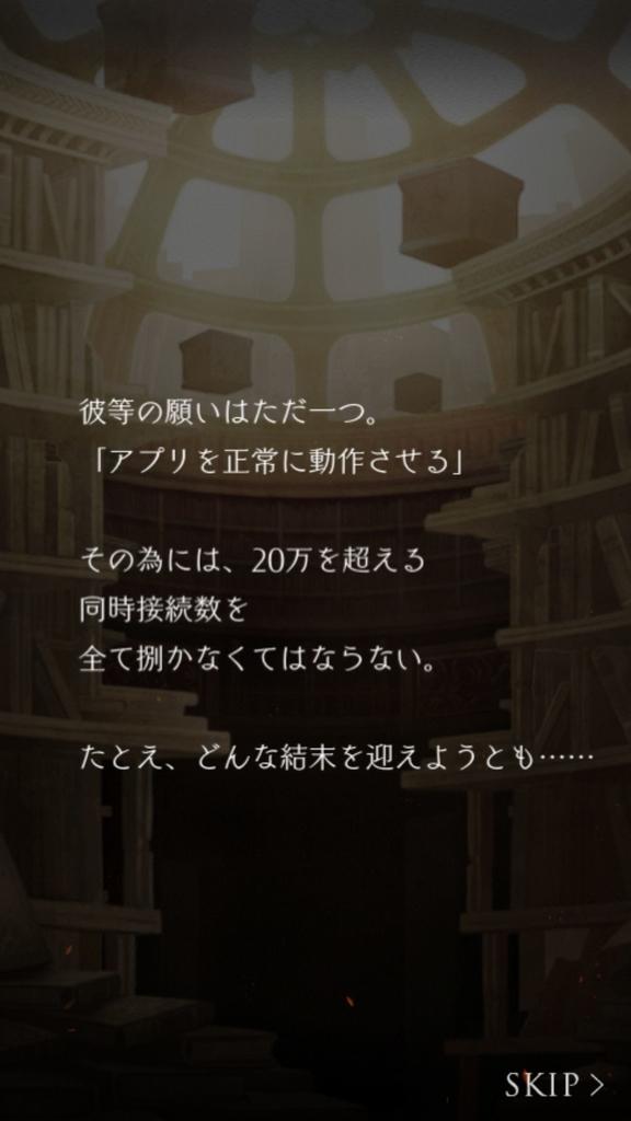 f:id:yuyu001:20181028050434j:plain
