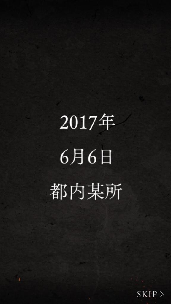 f:id:yuyu001:20181028050440j:plain