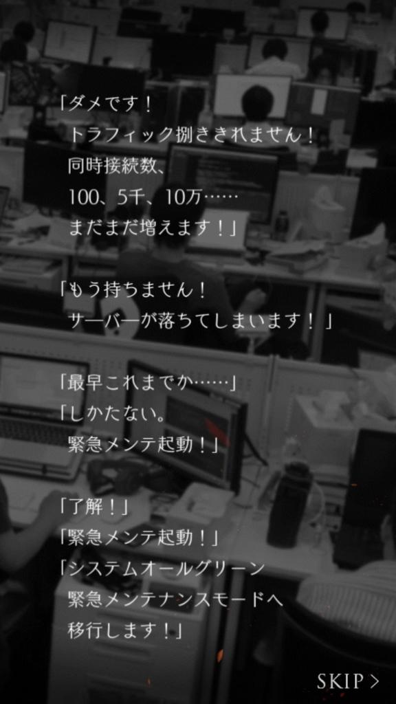 f:id:yuyu001:20181028050451j:plain