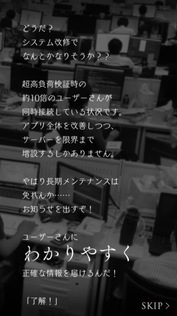 f:id:yuyu001:20181028050458j:plain