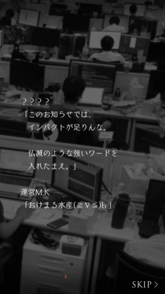 f:id:yuyu001:20181028050506j:plain