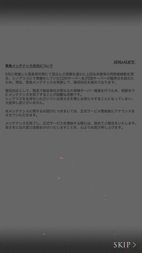 f:id:yuyu001:20181028050514j:plain