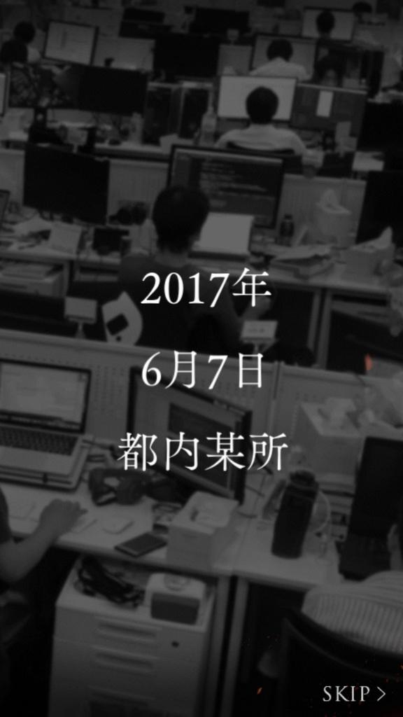 f:id:yuyu001:20181028050521j:plain