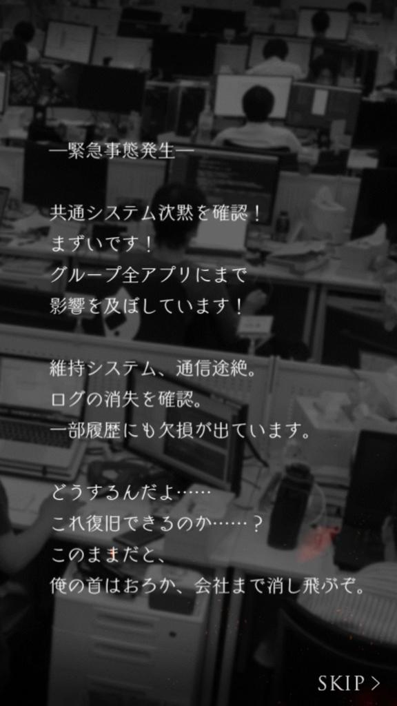 f:id:yuyu001:20181028050535j:plain