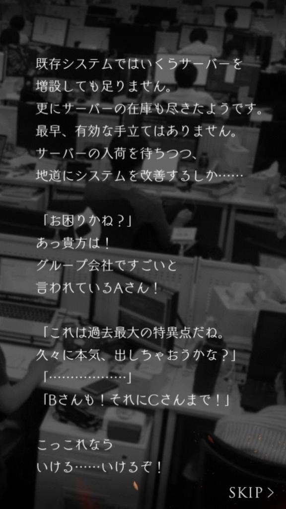 f:id:yuyu001:20181028050545j:plain