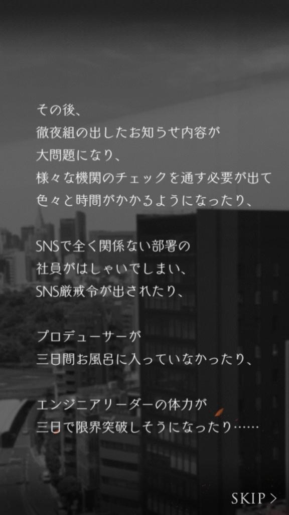 f:id:yuyu001:20181028050556j:plain