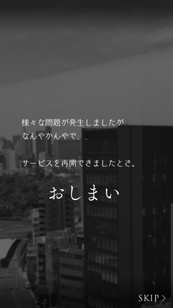 f:id:yuyu001:20181028050607j:plain