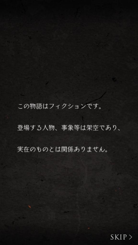 f:id:yuyu001:20181028050617j:plain